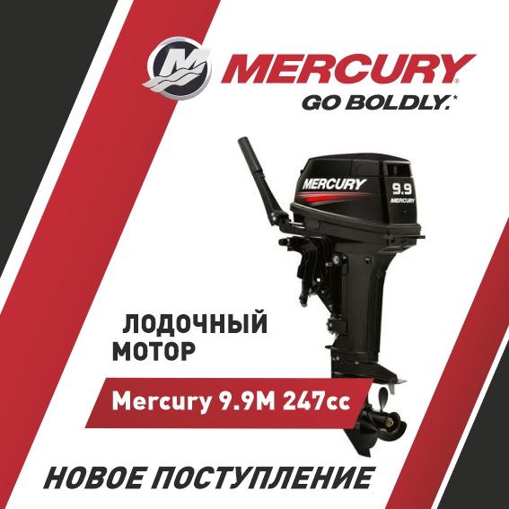 Магазин Барс Вологда Каталог Товаров